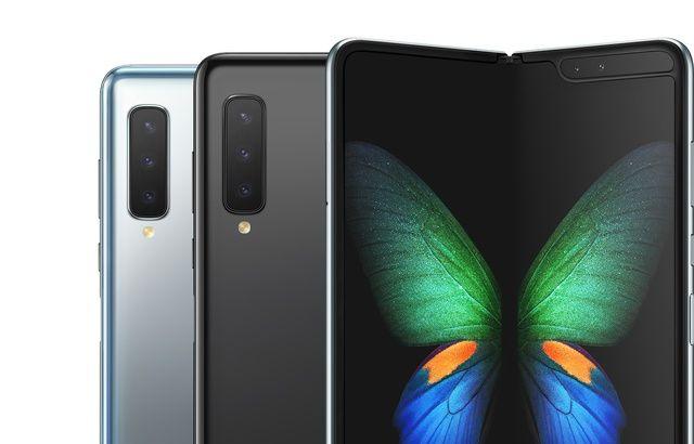 Pourquoi il ne faut pas (encore) acheter le smartphone pliable 640x410_galaxy-fold-smartphone-pliable-lance-2020-euros