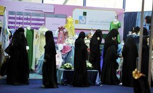 Trois Saoudiennes ont été refoulées lundi à leur arrivée à l'aéroport de Roissy Charles-de-Gaulle après avoir refusé d'enlever leur voile intégral, a-t-on appris de source aéroportuaire.