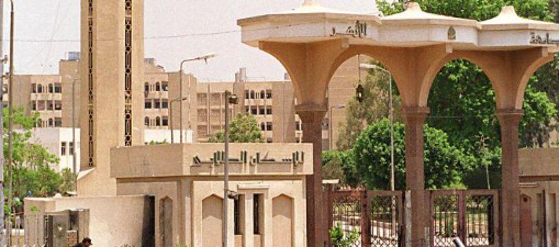 L'université Al-Azhar, en Egypte.