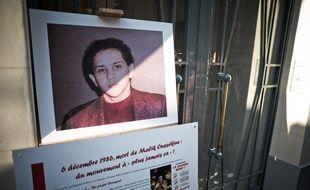 Un hommage à Malik Oussekine avait été rendu le 6 décembre 2016 à Paris pour les 30 ans de sa mort.