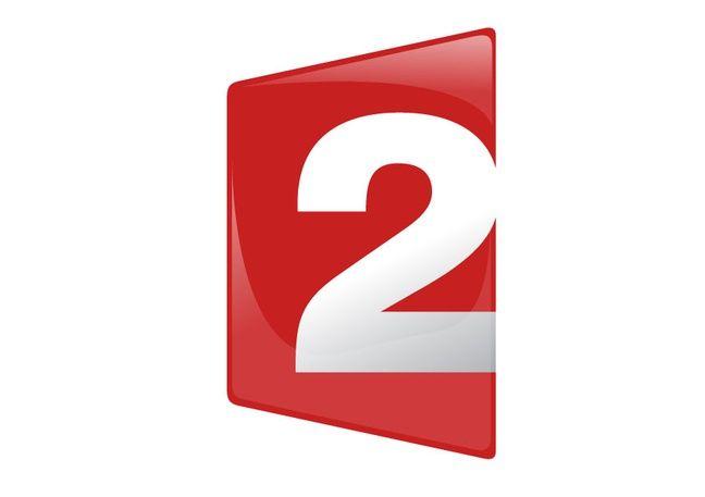Logo de France 2 on air