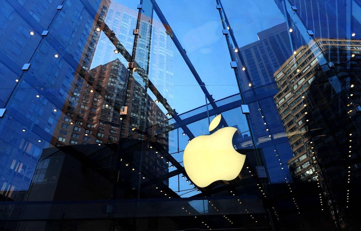Illustration du logo Apple – SIPANY/SIPA