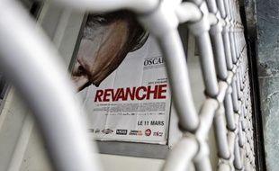 Depuis un an, les grilles sont baissées au CNP odéon, rue Grolée (Lyon 2e)