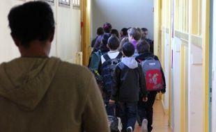 Illustration d'une école primaire.