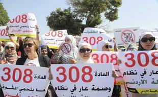 Des manifestations ont eu lieu ce mardi, devant le Parlement jordanien.
