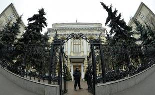 Le siège de la Banque Centrale de Moscou
