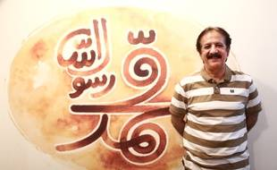 Majid Majidi, réalisateur du film Mahomet, le 24 août 2015, à Téhéran.