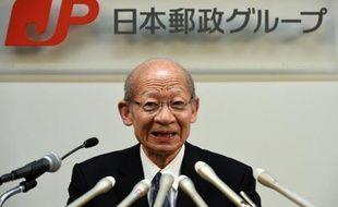 Le PDG de Japan Post Holdings, Taizo Nishimuro, à Tokyo le 26 décembre 2014