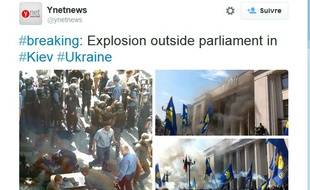 Des images de l'explosion devant le Parlement ukrainien, le 31 août 2015.
