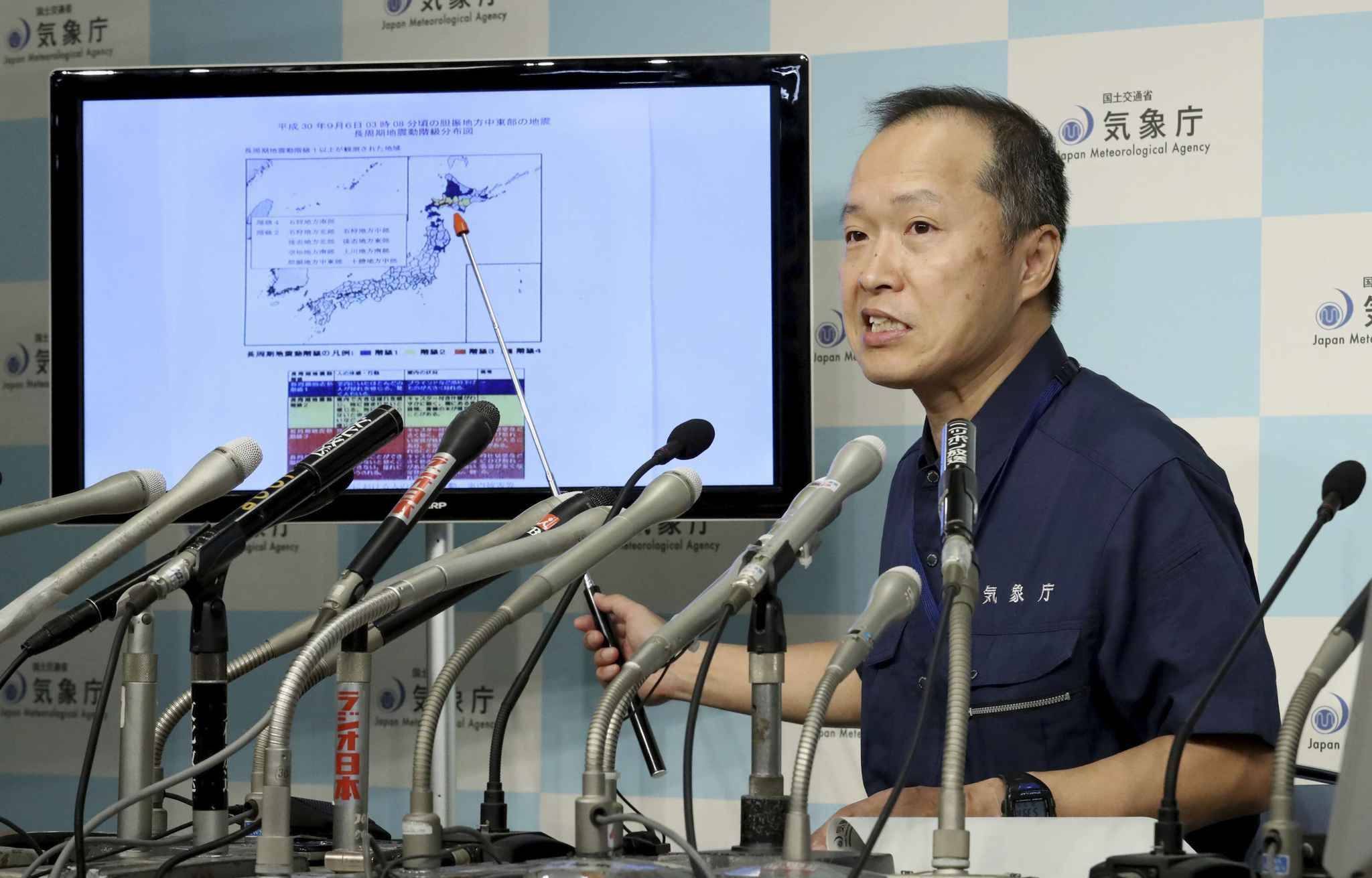 Toshiyuki MATSUMORI,Japan Meteorological Agency's Earthquake and Tsunami Observation Division Seismology and Volcanology Department Director, speaks during a press conference in Tokyo on sep.6, 2018. Powerful Magnitude 6.7 quake struck Iburi district of Hokkaido on the same day 3 A.M.
