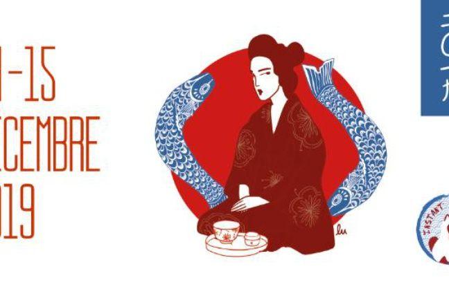 Affiche officielle du Marché de Noël japonais de Instant' Japan