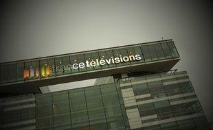 Les locaux de France Télévisions