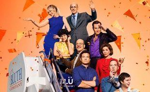 Tout le casting d'«Arrested Development» s'est retrouvé pour une saison 5, le 29 mai sur Netflix