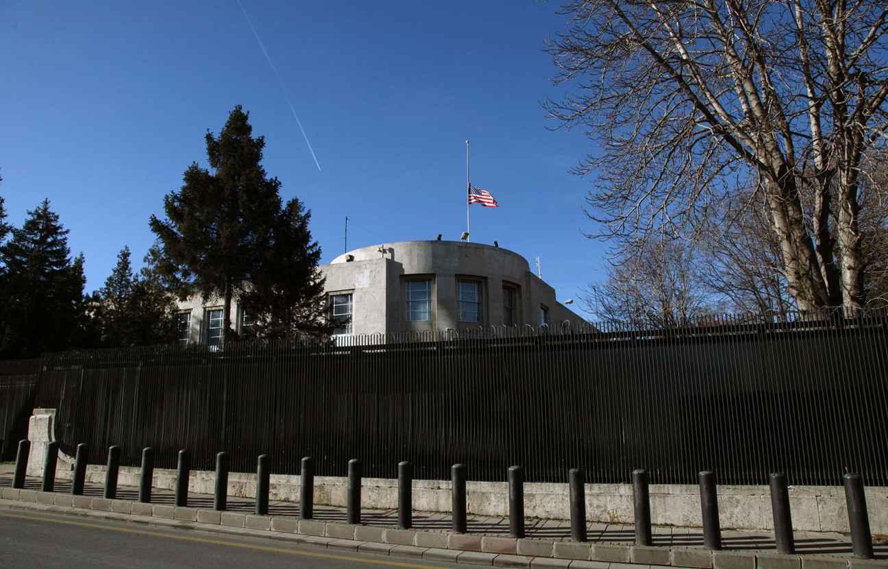 turquie tirs devant l 39 ambassade am ricaine ankara. Black Bedroom Furniture Sets. Home Design Ideas