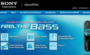 Un site thaïlandais de Sony.
