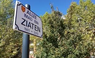 L'allée Imad Ibn Ziaten, au jardin Niel de Toulouse.