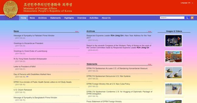 Capture d'écran du site officiel du ministère des Affaires étrangères coréen.