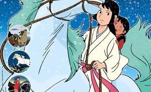 Affiche du film Yuki, le combat des Shoguns