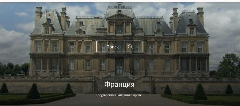Le portail Bigenc.ru va être complété pour concurrencer Wikipédia.