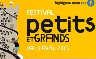 L'affiche du festival Petits et Grands