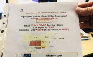 L'affiche informative au CHU de Bordeaux.