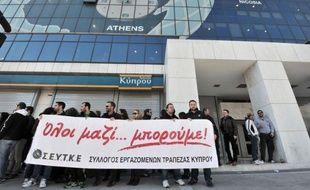 La Grèce a commencé la procédure de rachat des filiales des banques chypriotes présentes en Grèce, Bank of Cyprus, Cyprus Popular Bank (CPB) et Hellenic Bank, a annoncé le ministère grec des Finances.