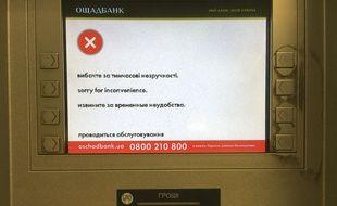 L'écran d'un distributeur affecté  après la propagation du ransomware en Ukraine, le 28 juin 2017