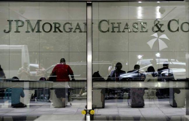 Le logo de la banque JP Morgan Chase à son siège de New York, le 13 juillet 2012