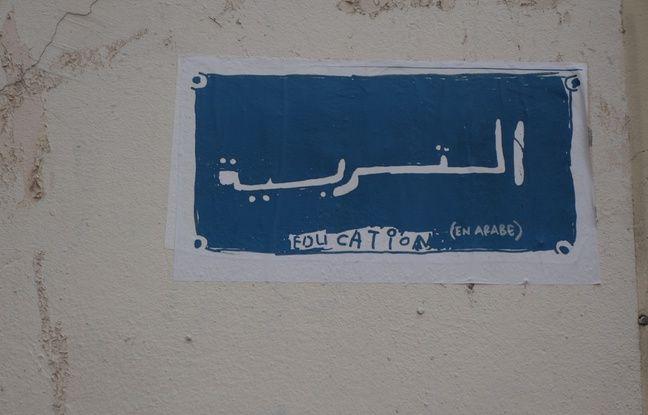 L'idée est d'enrichir les murs du quartier grâce aux différents alphabets