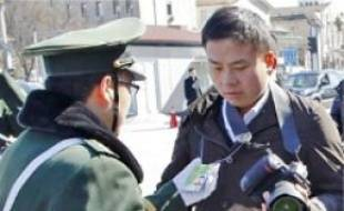 Une quinzaine de journalistes ont été interpellés hier en Chine.