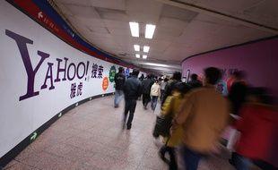 Une publicité pour Yahoo dans une station de métro de Pékin, en 2008.