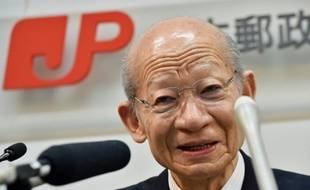 Le président de la Japan Post Holding, Taizo Nishimuro, à Tokyo le 18 février 2015