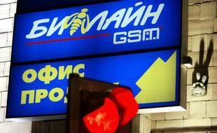 Le logo de l'opérateur de téléphonie mobile russe Vimpelcom, à Moscou le 9 décembre 2004