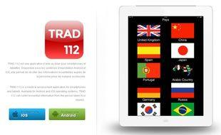 L'application Trad112 sera disponible à la rentrée.