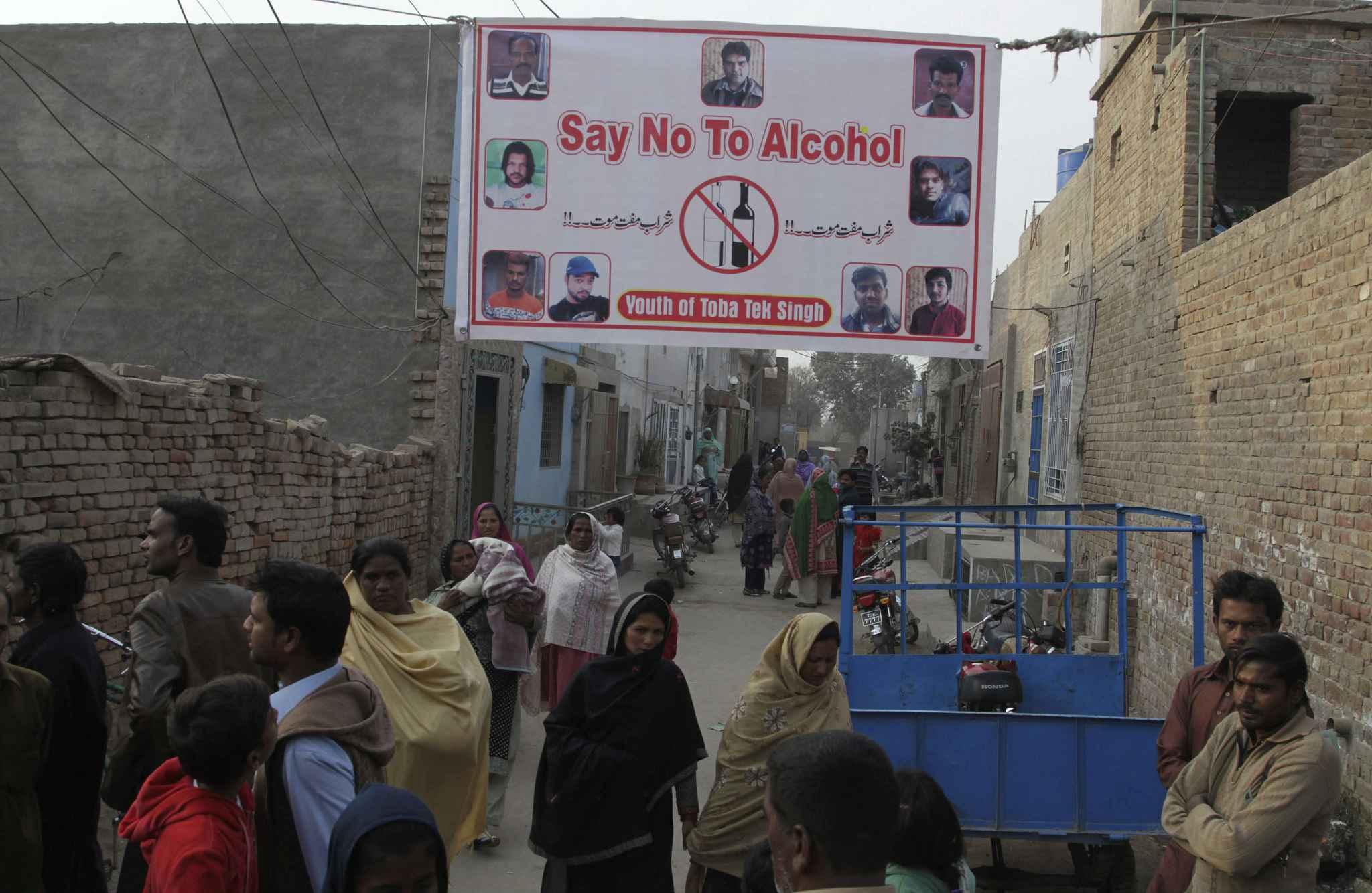 34 personnes meurent intoxiquées à l'alcool frelaté — Pakistan