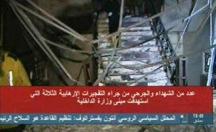 Trois explosions, dont l'une causée par une voiture piégée, ont visé mercredi le ministère de l'Intérieur à Damas, faisant un nombre indéterminé de morts et de blessés, a rapporté la télévision officielle syrienne.