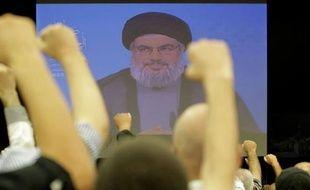 Les autorités américaines ont annoncé lundi la saisie de 150 millions de dollars dans une procédure visant des établissements libanais accusés de blanchiment d'argent au profit du Hezbollah, en liaison avec un trafic de drogue.