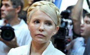 La Cour de cassation ukrainienne a rejeté mercredi le pourvoi de l'ex-Première ministre Ioulia Timochenko, confirmant ainsi sa condamnation à sept ans de prison pour abus de pouvoir.