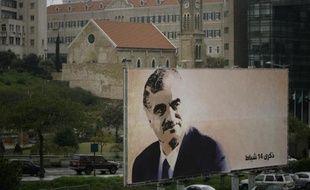 Le procès de quatre membres du Hezbollah, responsables présumés de l'assassinat en 2005 de l'ex-Premier ministre libanais Rafic Hariri, s'est ouvert jeudi à La Haye en l'absence des accusés.