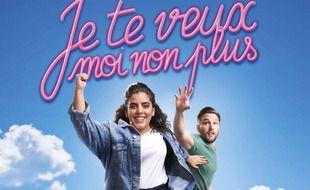 L'affiche de «Je te veux moi non plus» d'Inès Reg et Kevin Debonne