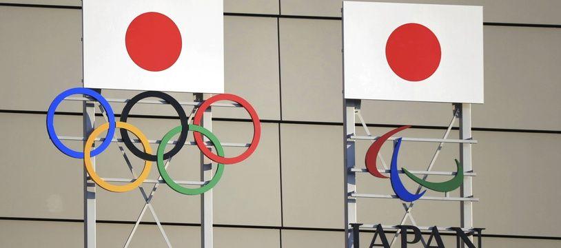 Les jeux olympiques devaient se dérouler à Tokyo cet été (illustration).