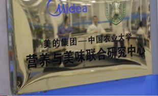 Le logo de Midea, l'entreprise d'électroménager en Chine, dont le fondateur a été victime d'une tentative de kidnapping dimanche 14 juin.