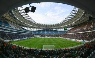 Stade de Volgograd en Russie
