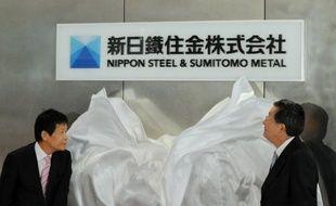 L'aciériste japonais Nippon Steel et son rival Sumitomo Metal Industries (SMI) ont, comme prévu de longue date, fusionné lundi leurs activités, donnant naissance au deuxième plus gros groupe mondial du secteur.