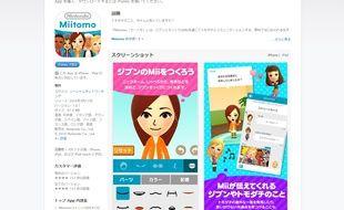 Miitomo, la première application mobile de Nintendo