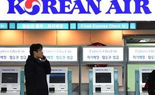 """Korean Air a annoncé dimanche avoir signé avec Airbus Defense & Space un accord pour concevoir ensemble un nouvel avion de combat """"made in Korea"""""""