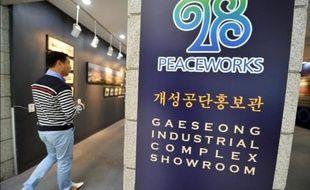 L'entrée du showroom du site de Kaesong, dans la ville frontalière de Paju entre les deux Corées, le 25 avril 2013