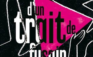 Le livre s'empare d'un sujet rarement abordé dans la littérature jeunesse : le sida.