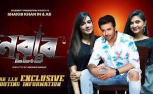 Affiche du film Nabab LBB