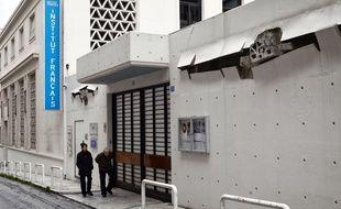 L'Institut français à Athènes, en février 2017.